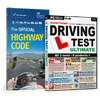 Driving Test Ultimate & Highway Code Image